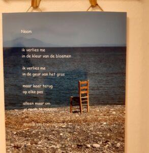 Post gedichtendag 2021 - 6